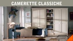 Camerette in legno massello - Camerette classiche